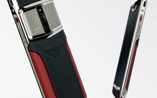 Vertu<span class='secondary-title'> are purveyors of the finest luxury mobile phones handmade using exquisite materials and cutting-edge technology.</span>